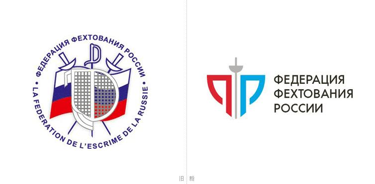 俄罗斯击剑联合会启用新logo.png