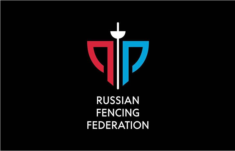 俄罗斯击剑联合会启用新logo2.png