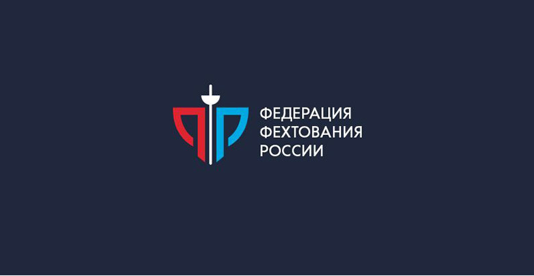 俄罗斯击剑联合会启用新logo1.png