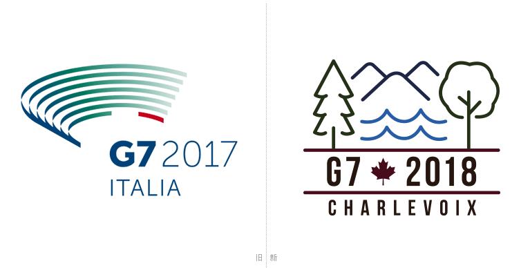 加拿大2018年七国集团峰会G7官方logo发布1.png