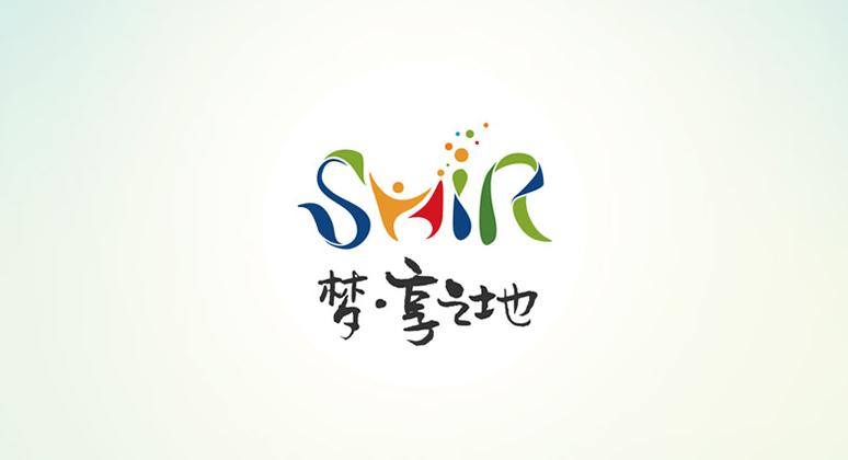 上海国际旅游度假区新logo3.png