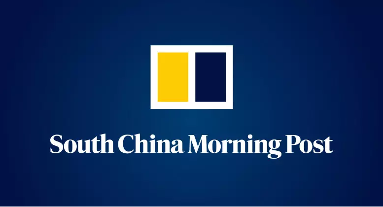 香港《南华早报》启用新logo6.png