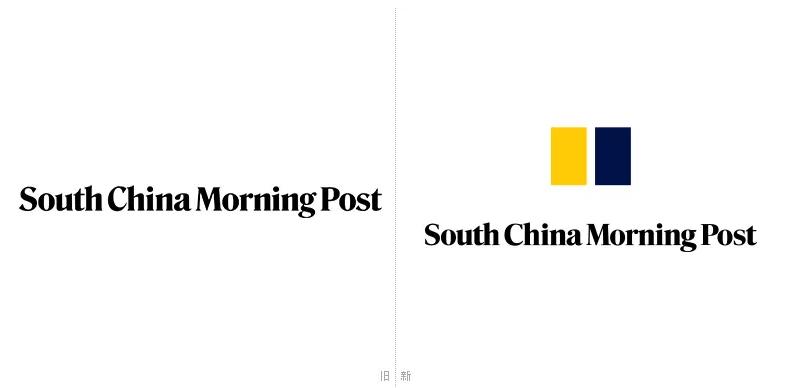 香港《南华早报》启用新logo1.png