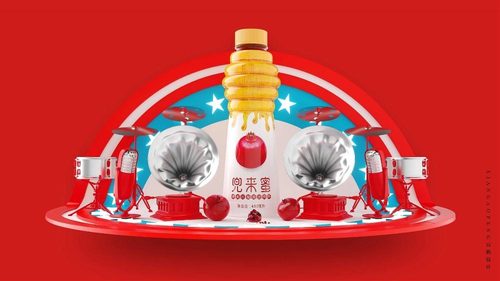 高鹏设计-果汁蜂蜜饮料包装设计1.jpeg