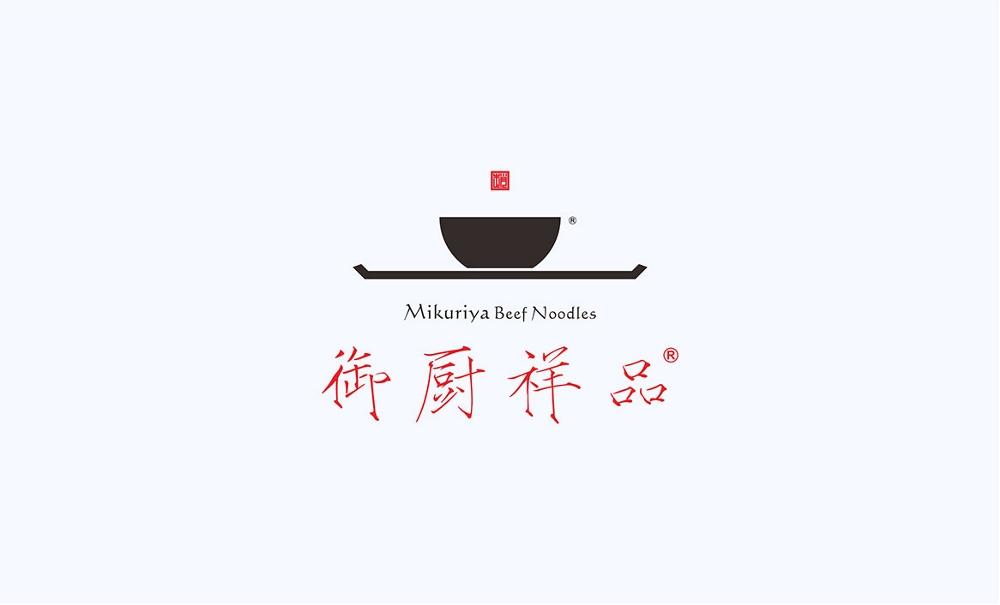 御廚祥品牛肉面品牌設計.jpeg