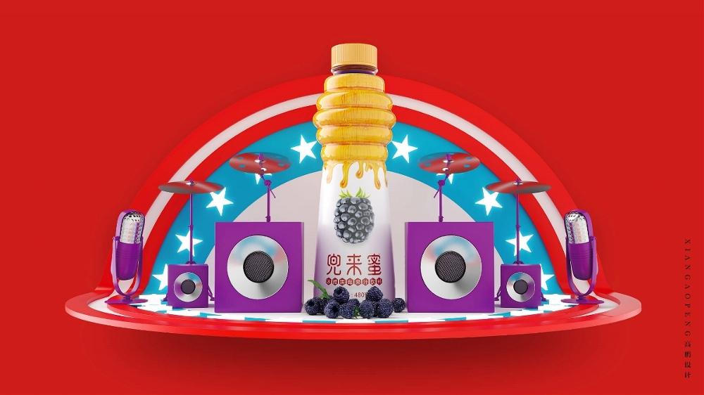 高鹏设计-果汁蜂蜜饮料包装设计.jpeg