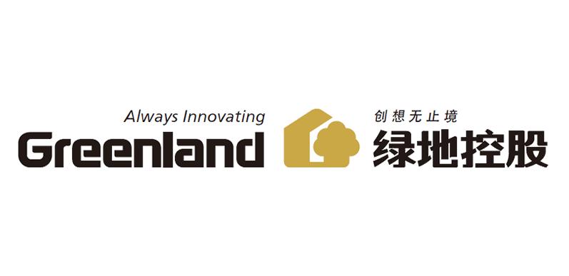 绿地控股启用新logo2.png