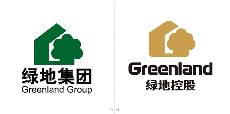 绿地控股启用新logo1.png