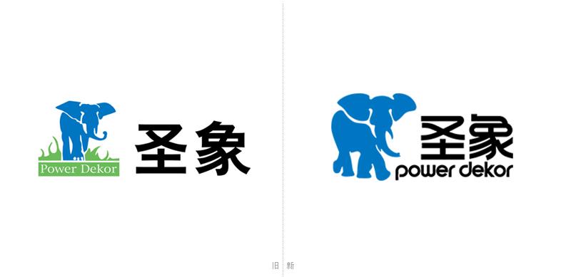 圣象地板更换logo1.png