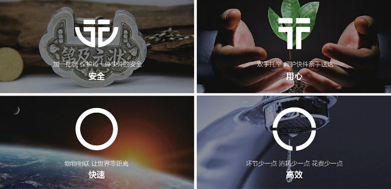 国通快递启用新logo4.png