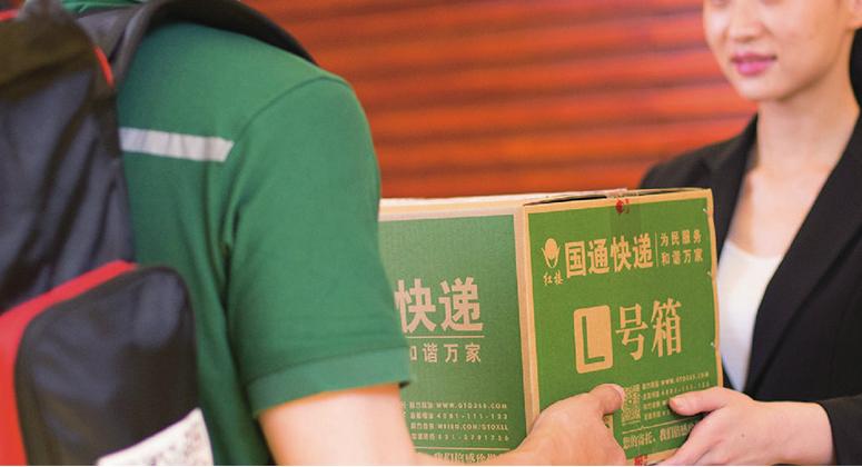 国通快递启用新logo.png