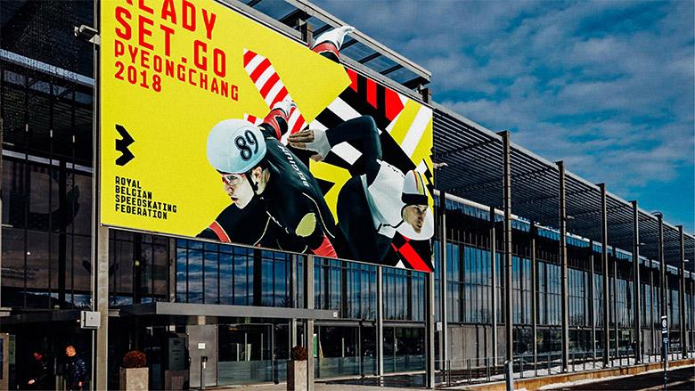 比利时皇家速滑联合会启用新logo6.jpg