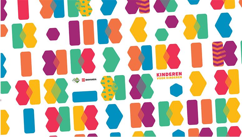 荷兰儿童合唱团kinderen voor kinderen新logo4.png