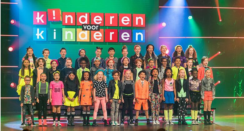 荷兰儿童合唱团kinderen voor kinderen新logo5.png
