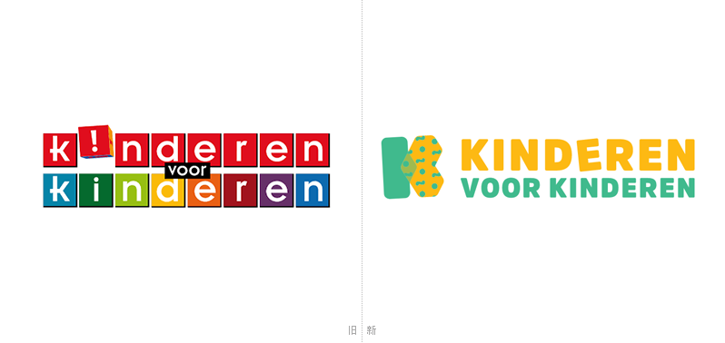 荷兰儿童合唱团kinderen voor kinderen新logo.png