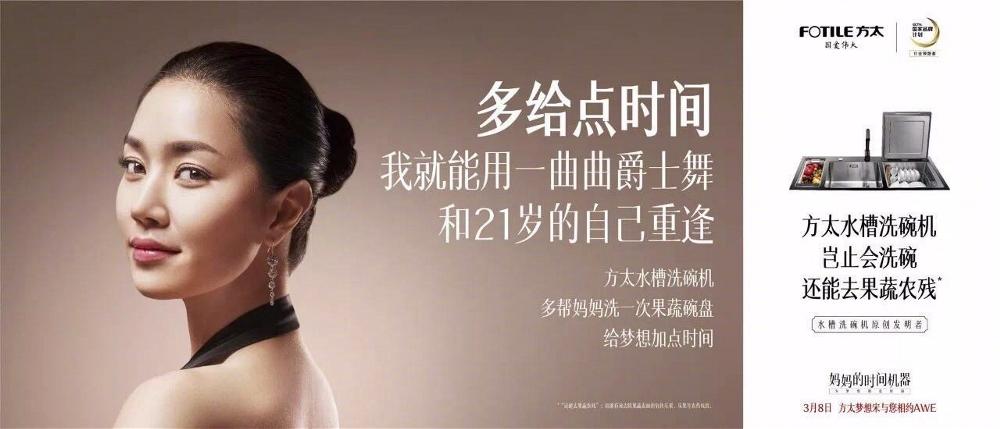 字体在平面广告的应用.jpg