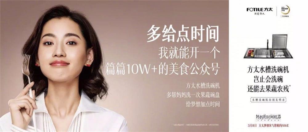 字体在平面广告的应用1.jpg