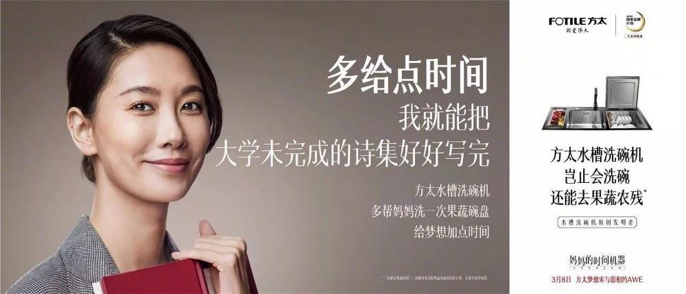 字体在平面广告的应用2.jpg