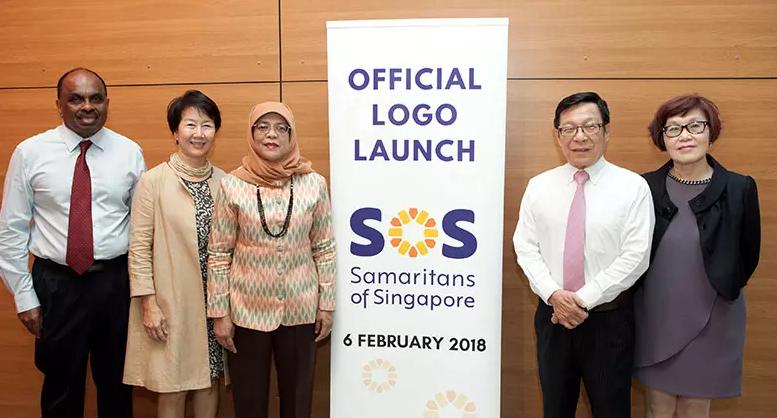 新加坡援人协会sos更换新标志.png