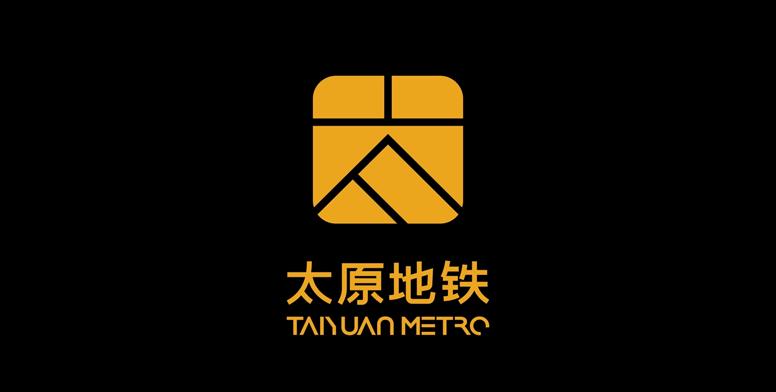 太原地铁启用新logo2.png