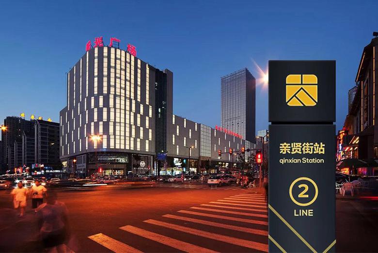 太原地铁启用新logo13.png