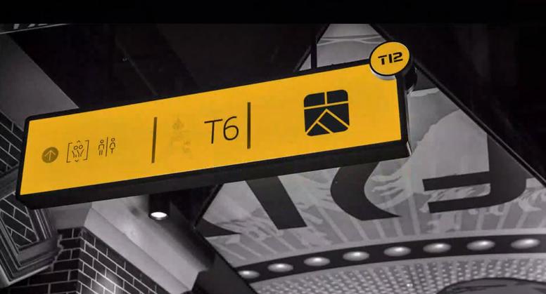 太原地铁启用新logo11.png