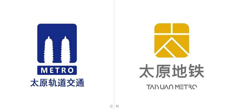 太原地铁启用新logo.png