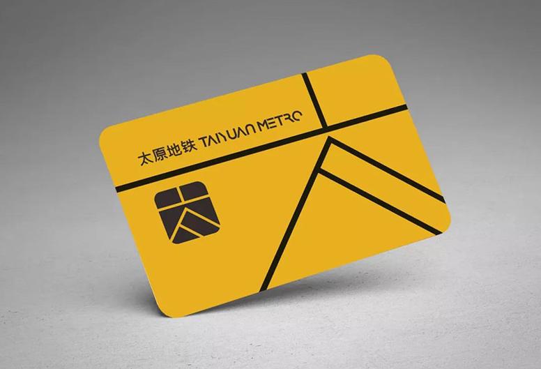 太原地铁启用新logo8.png