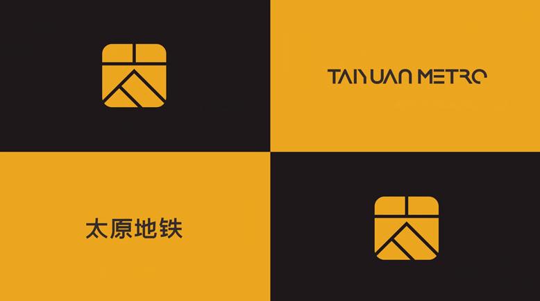 太原地铁启用新logo5.png