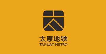 太原地铁启用新logo