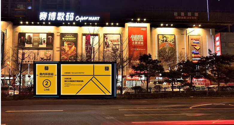 太原地铁启用新logo14.png