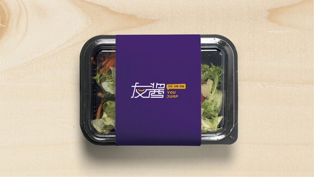 友酱韩式餐厅品形象设计2.jpeg
