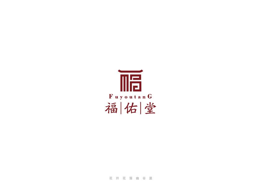 标志设计 # 年终总结 #1.jpeg