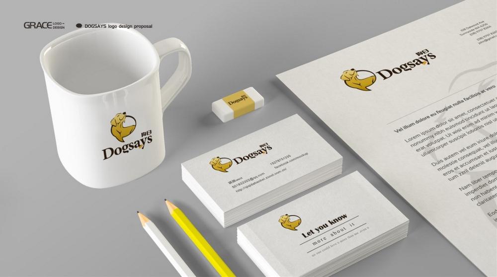 狗曰app logo设计 vi设计1.jpeg