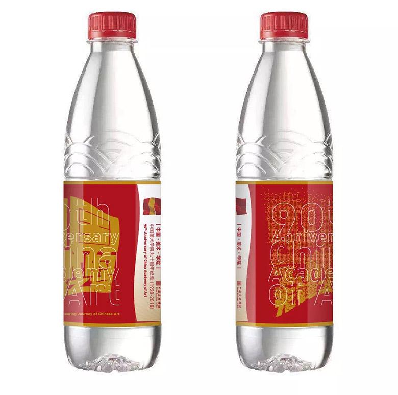 中国美术学院建校90周年视觉标志发布8.jpg