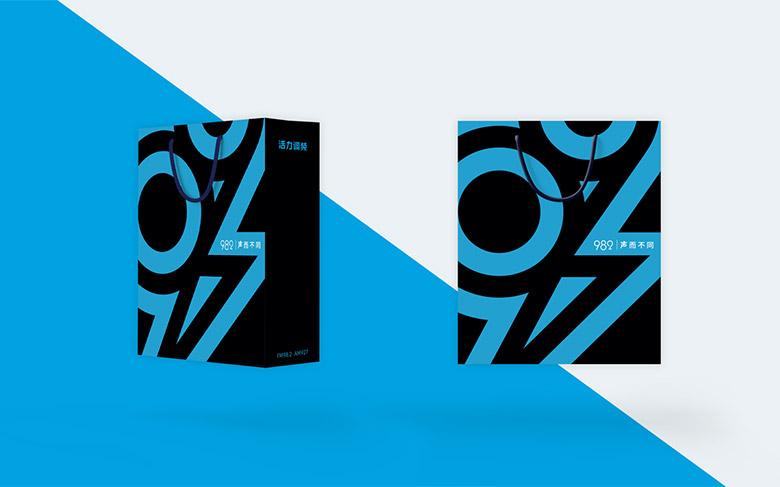 北京青年广播全新品牌形象设计6.jpg