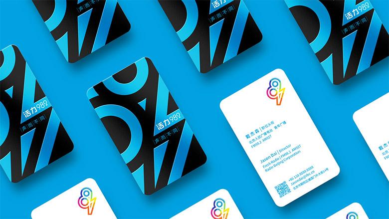 北京青年广播全新品牌形象设计3.jpg