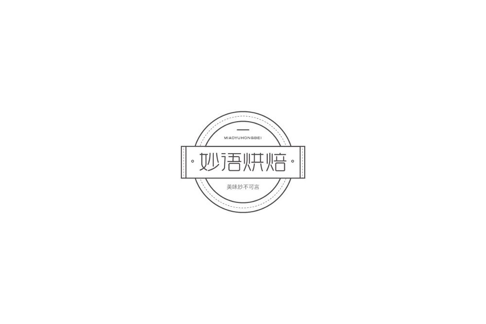 【小粒】LOGO合集13.jpeg