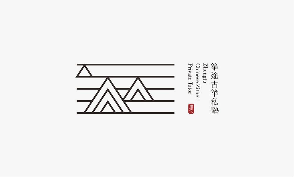 筝途古筝艺术中心品牌设计.jpeg