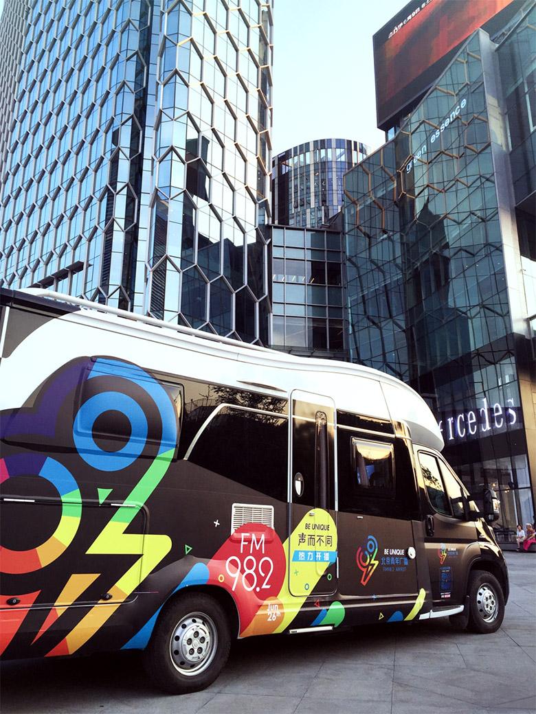 北京青年广播全新品牌形象设计16.jpg