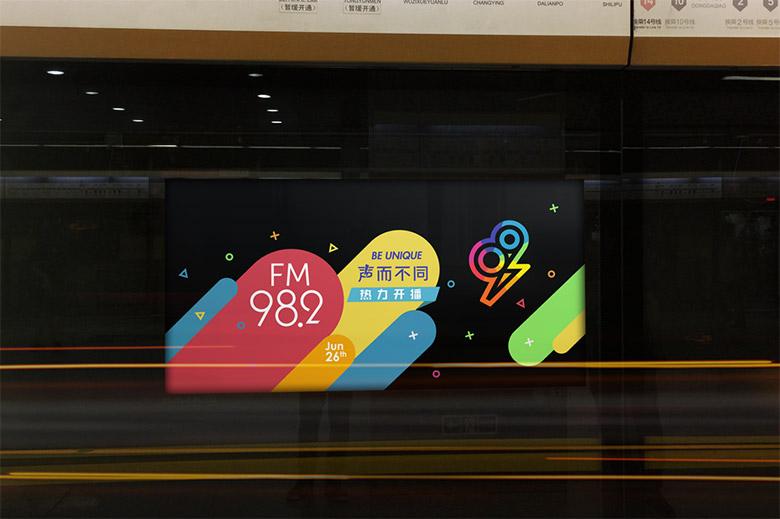 北京青年广播全新品牌形象设计15.jpg