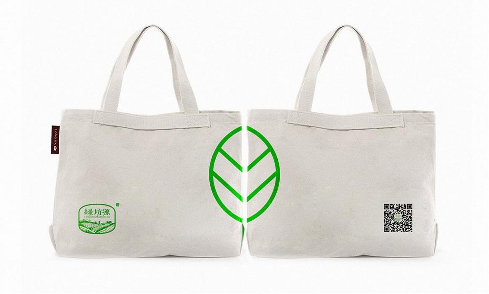 绿坊源农业品牌设计2.jpeg