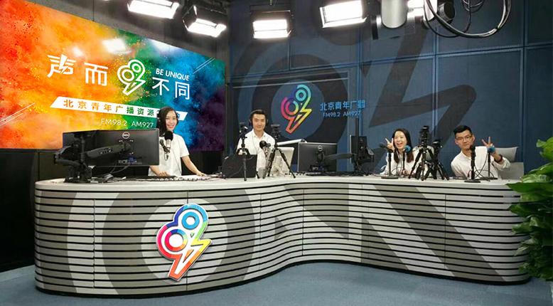 北京青年广播全新品牌形象设计.png