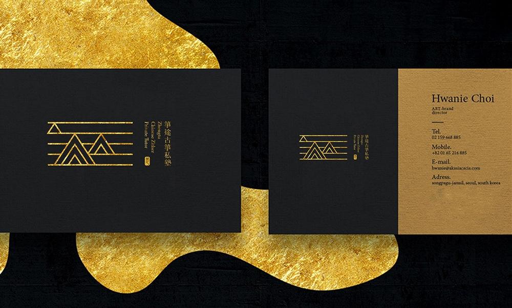 筝途古筝艺术中心品牌设计2.jpeg