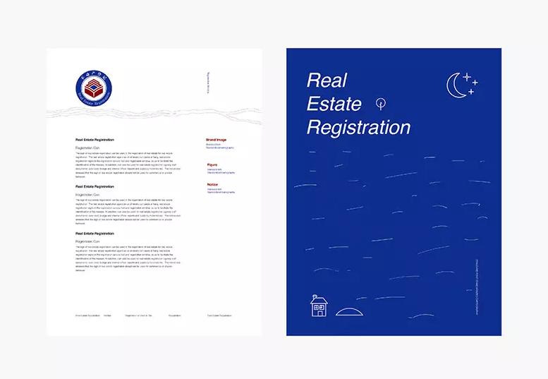 全国不动产登记启用统一logo5.png