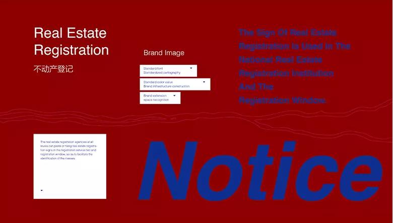 全国不动产登记启用统一logo4.png