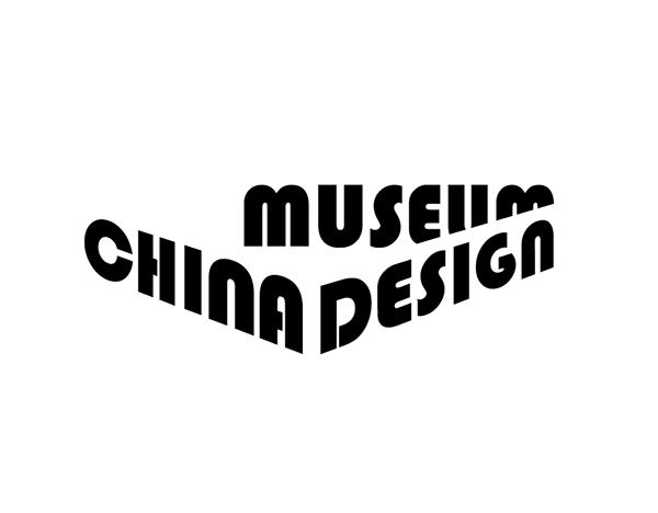中国国际设计博物馆VI视觉设计发布.png
