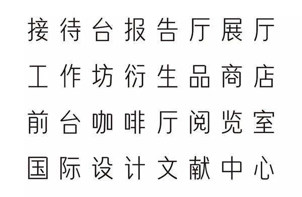 �б�中文字�w�O�.jpeg