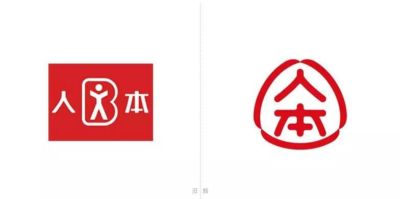 """""""人本""""帆布鞋启用新logo.jpg"""