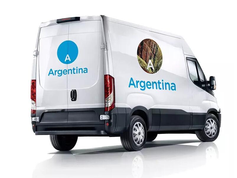 阿根廷推出全新的国家旅游品牌logo8.jpg